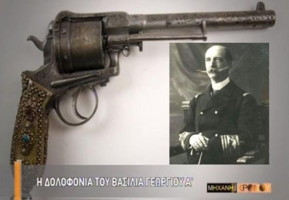 Georgios_Peristrofo-Sxina-2-700x487